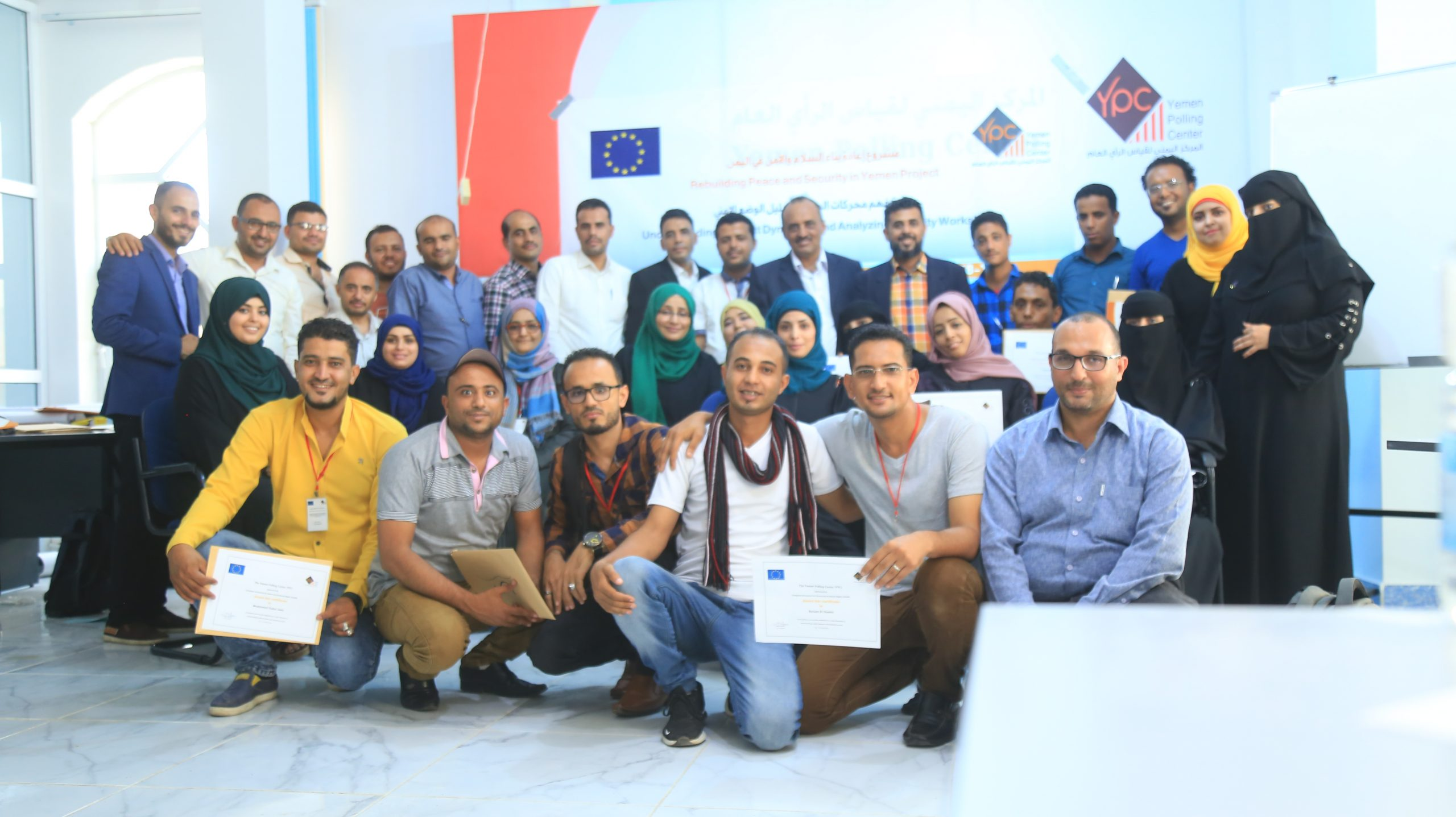 Taiz: YPC Youth Workshop on Local Security