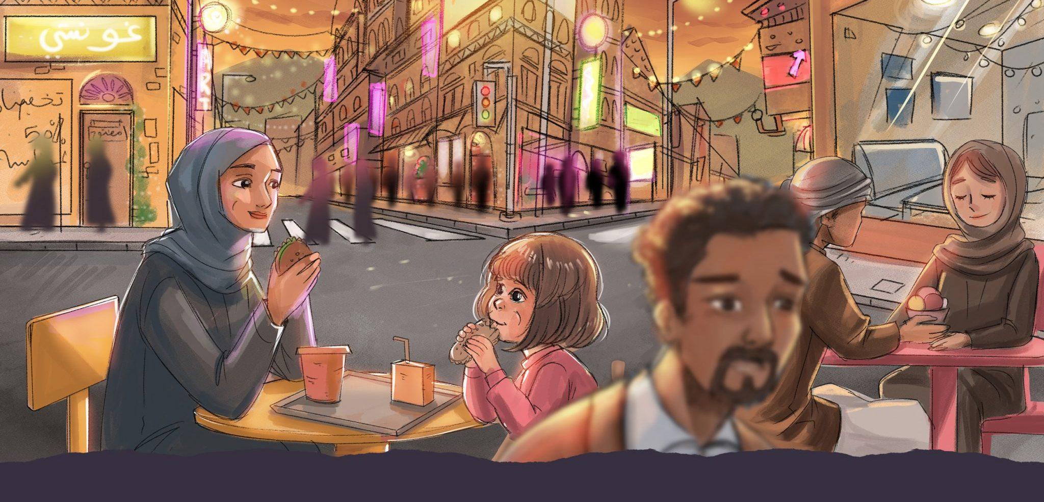 يوم آخر في صنعاء